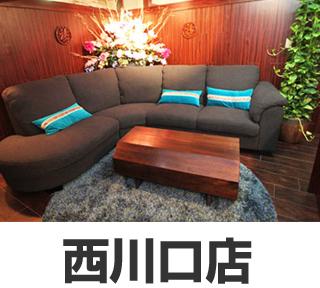 HOT HANDS 西川口店1